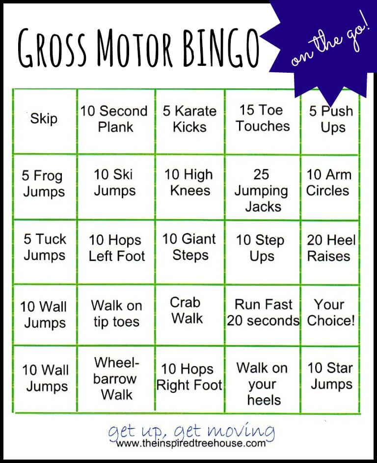 gross motor activities gross motor bingo FINAL